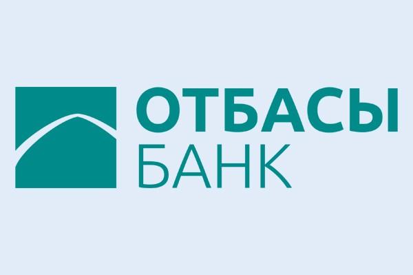 АО «Отбасы Банк» в Кокшетау контакты, адрес, телефон